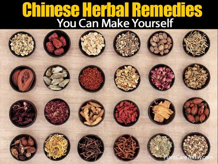 Chinese remedies that can be used to treat aching joints, sprains and burns and easily make these at home. These herbal remedies are topical salves recommended by a licensed herbalist and professor. #Chineseharbal #Naturalhealth