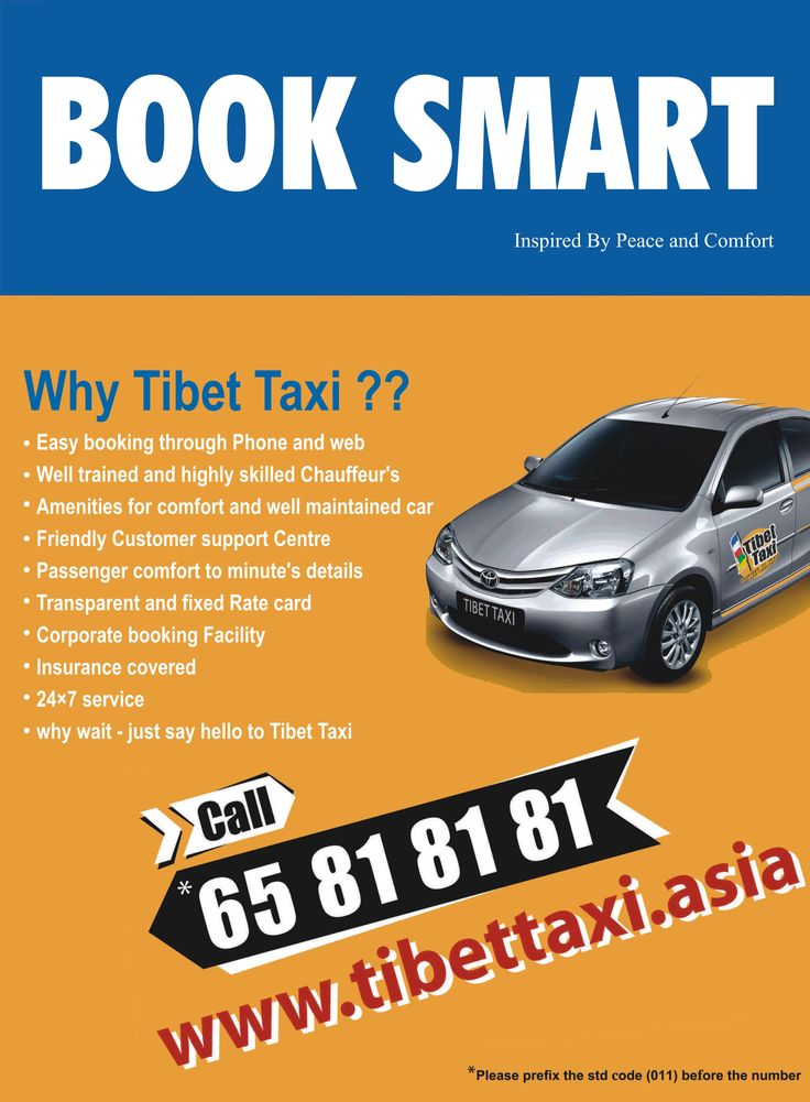 """"""" Tibetan Best Taxi Service in India .Service available from New Delhi to all over India. For booking Call: (011) 65818181 or log on to www.tibettaxi.asia """""""