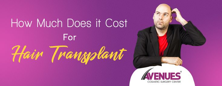 If you are one of such patients, you may undergo the Hair Transplant in Ahmedabad Gujarat and most of the time, the cost of the treatment is reasonable.The clinic keeps you free all of the worries that you have about #HairTransplantCostInAhmedabad. Therefore, make a great decision to visit the Avenues clinic as soon as possible.