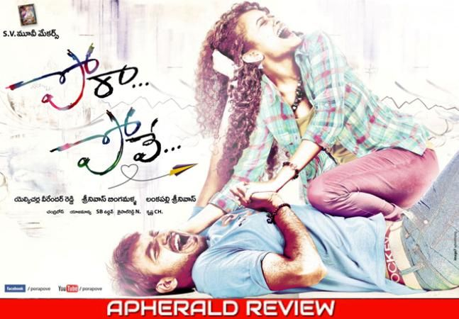 Pora Pove Review | LIVE UPDATES | Pora Pove Rating | Pora Pove Movie Review | Pora Pove Movie Rating | Pora Pove Telugu Movie Review | Pora Pove Movie Story, Cast & Crew on APHerald.com  http://www.apherald.com/Movies/Reviews/61792/Pora-Pove-Telugu-Movie-Review-Rating/