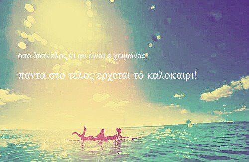 cool summer photography tumblr greece - Αναζήτηση Google