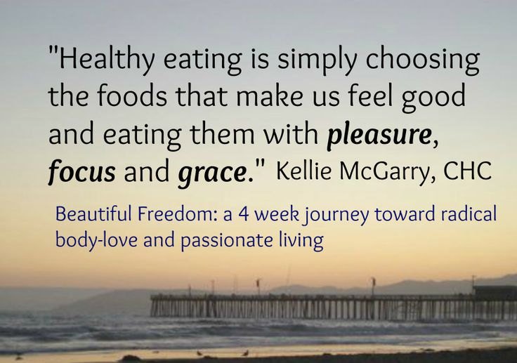 From Beautiful Freedom: a 4 week guide toward radical body-love and passionate living by Kellie McGarry, CHC #beautifulfreedom #loveyourbody http://amzn.com/1499283180