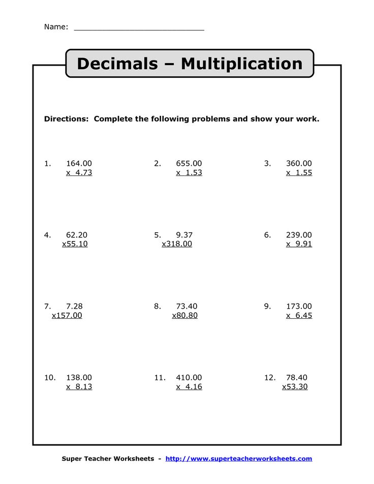 Free decimal multiplication worksheets 5th grade
