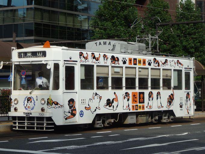 「たま電車」から驚きの電停まで!岡山市の路面電車「岡電」   岡山県   トラベルjp<たびねす>
