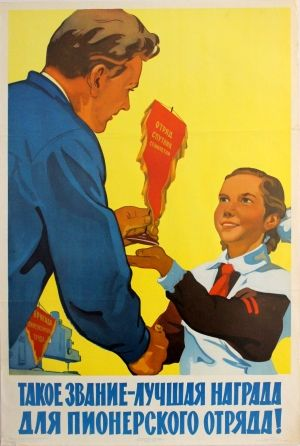 Best Reward for the Pioneer Squad!, 1961 - original vintage poster by B. Reshetnikov listed on AntikBar.co.uk