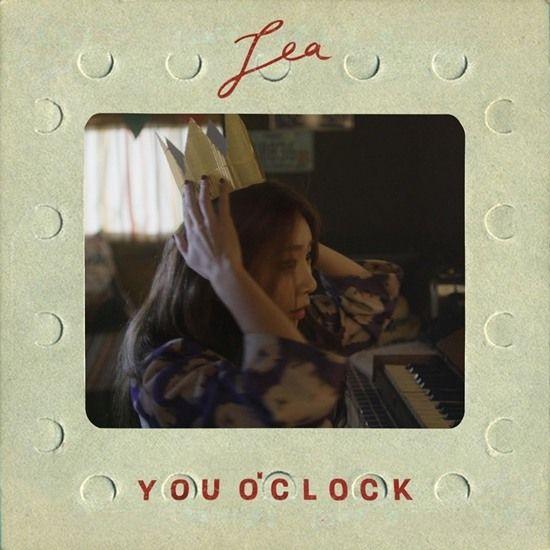 JeA of Brown Eyed Girls to release a single album | Koogle TV