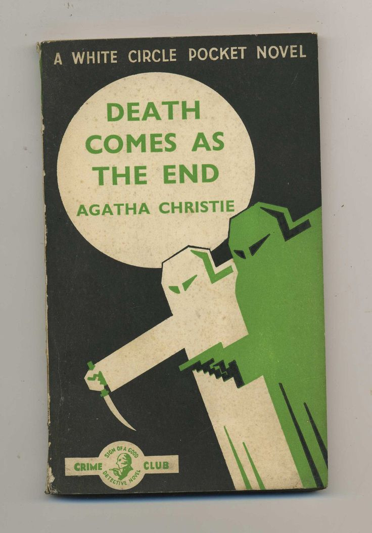 research papers on agatha christie Resumen: en las novelas de agatha christie nada es lo que parece, las   research initiation grant to work at the modern philology department at the.