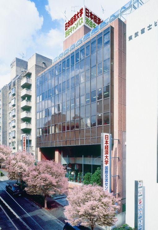 日本経済大学 東京渋谷キャンパス|日本留学ラボ 外国人学生のための日本留学総合進学情報ウェブサイト