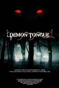 Язык демона