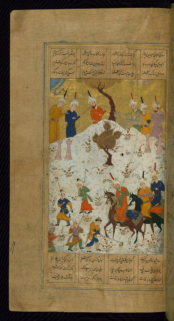 All sizes | Book of kings (Shahnama),Walters Art Museum Ms. W.600, fol. 421a | Flickr - Photo Sharing!