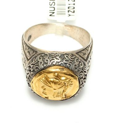 Resimli Yüzük #yuzuk #ring #gold #silver #altıngumus #altın #gumus #alexanderthegreat #iskender