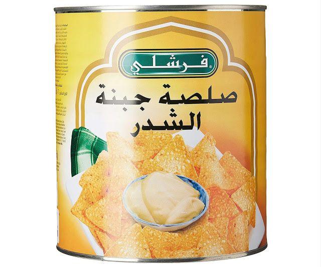 المملكة الحجازية الهاشمية Food Beef