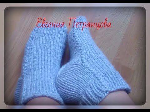 Необычный способ вязания носков спицами - YouTube
