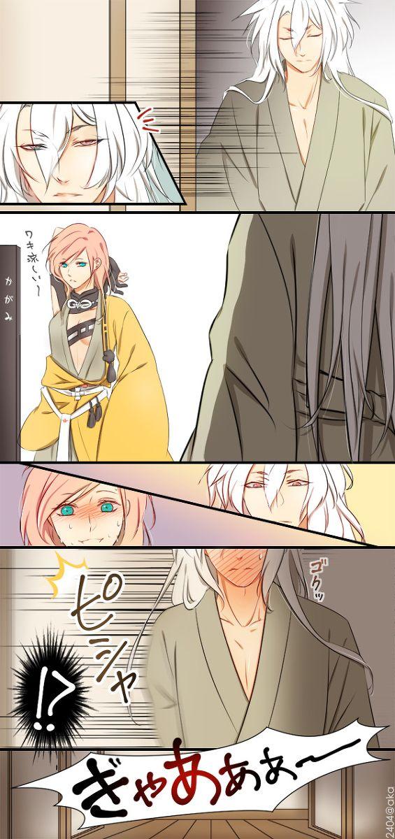 小狐まとめ⑧ [8] jajajaja - cuando te pillan usando  ropa ajena :3