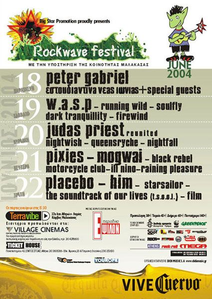 HISTORY | Rockwave Festival2004 Οι Running Wild δεν εμφανίστηκαν και αντικαταστάθηκαν από τους Gamma Ray.   ΟΚ------21-6-2004