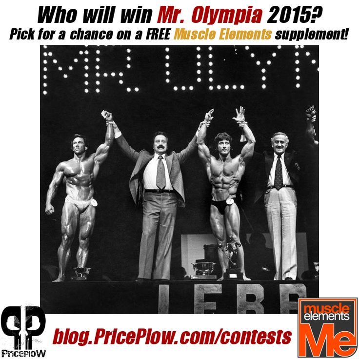 Who's going to win Mr. Olympia 2015?! https://blog.priceplow.com/contests/mr-olympia Pick the winner of Mr. Olympia LLC and earn a chance to win a FREE supplement of your choosing from Muscle Elements!! We're going to set SEVEN contests like this, but this is the big one! Enter and share your magical link for more entries! ‪#‎MrOlympia‬