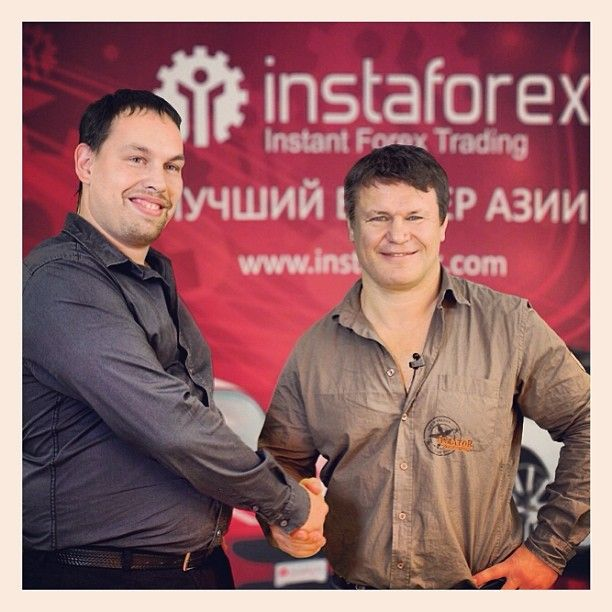 Become a champion of #Forex with #InstaForex and Oleg #Taktarov! #forex #broker #finance #success #sport #m1 #mixfight #actor #famous #celebrity