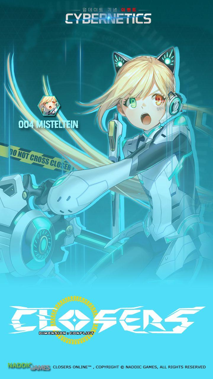 004 Misteltein Cybernetics Phone Wallpaper [A] Resolution 720 x 1280