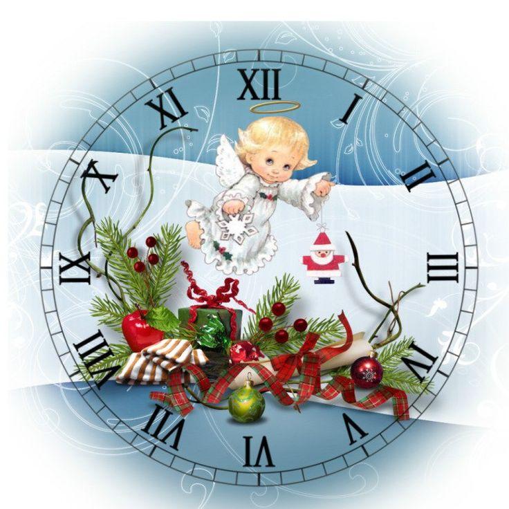 Картинки новогодних часов без стрелок для печати, поздравлением дню
