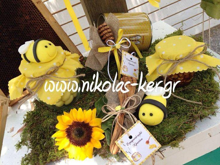 Ξύλινες μπομπονιέρες για το μέλι & κουταλάκι μεζούρα. Μια μπομπονιέρα που μένει για πάντα! Favors-Wood-Baptism Page FB: Nikolas Ker Είδη Γάμου Βάπτισης
