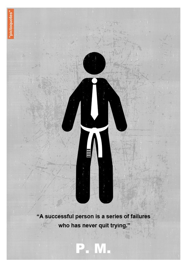 """""""A successful person is a series of failures who has never quit trying."""" P. M. #quote #success #failures #dontquit"""