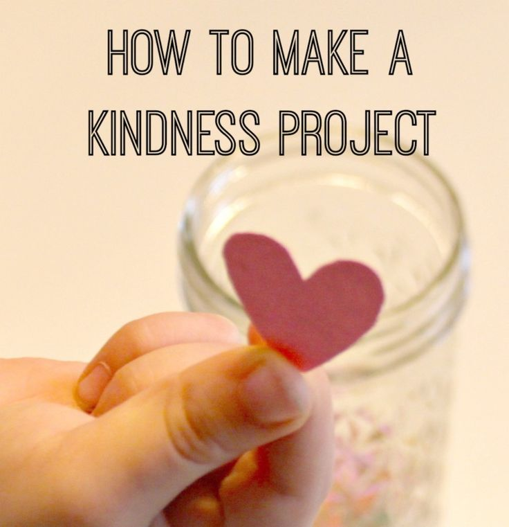 Encourage your children to be nice to each other and quiet the sibling rivalry with this fun project (A Kindness Tree). Their tree will grow with every act of kindness towards each other and towards others. #parenting #rivalry #siblings