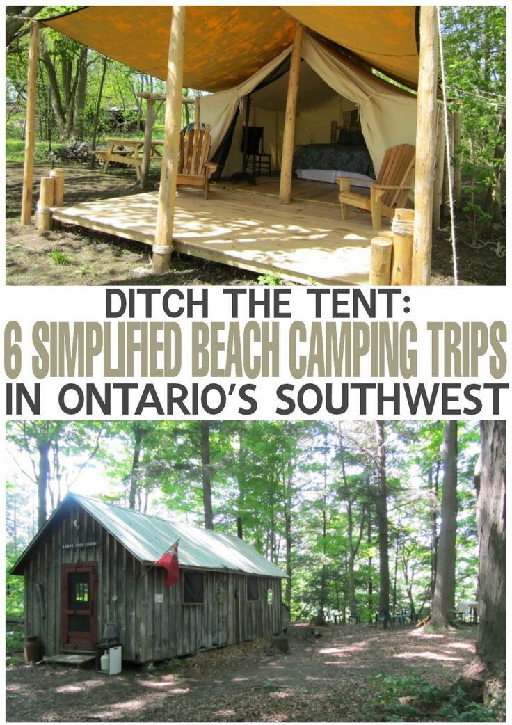 Ditch the Tent: 6 Simplified Beach Camping Trips in Ontario's Southwest