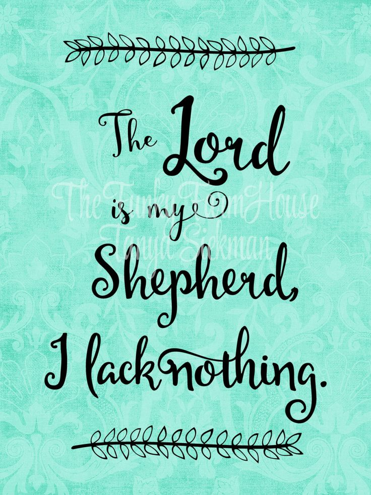 SVG, DXF & PNG - The Lord is my Shepherd I lack nothing ...