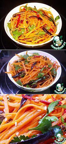 Острый салат из моркови с баклажаном - кулинарный рецепт