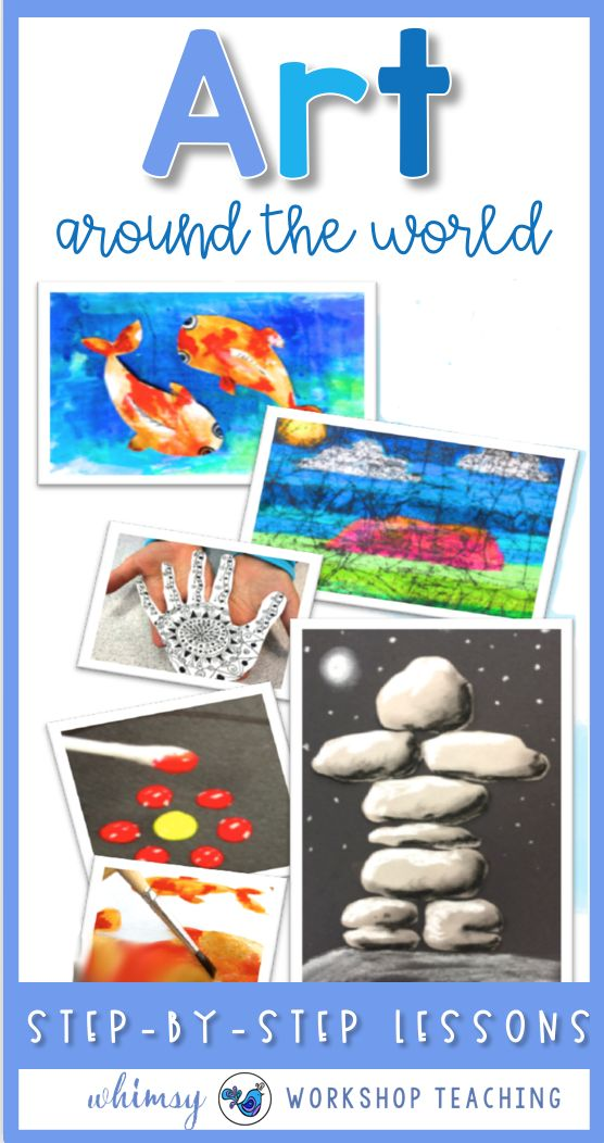 Easy art lessons are a great way to increase student engagement while integrating writing and geography. Study cultures and countries around the world with step by step lessons and gorgeous art projects from Whimsy Workshop Teaching. #art #artlessons #artlessonsforkids