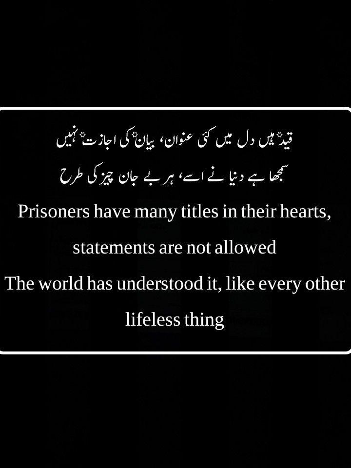 Pin By Urdu Poetry On Ahat Urdu Poetry Romantic Urdu Poetry Urdu Poetry 2 Lines
