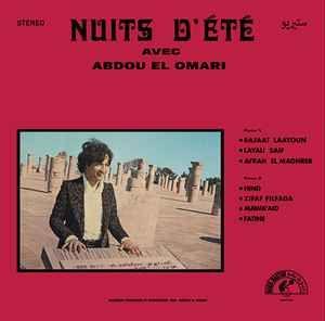 Abdou El Omari  Nuits D'Été Avec Abdou El Omari #RadioMartiko  RMLP 001 TheSoundArcade