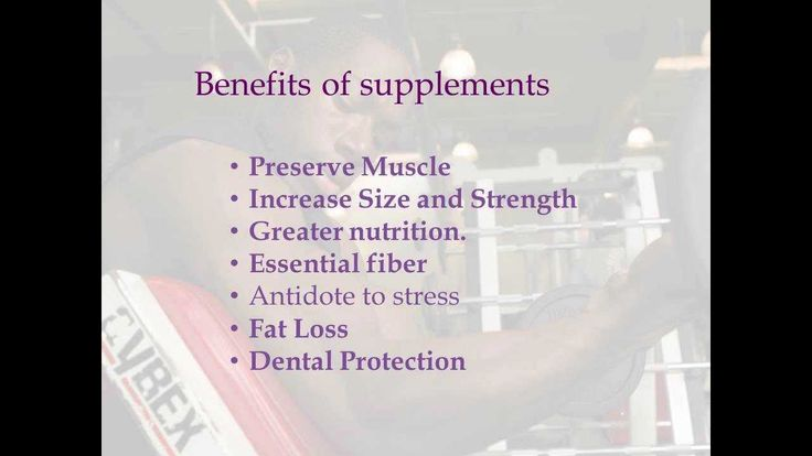 what are the benefits of supplements?