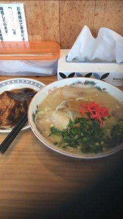 本日の昼ごはん三徳ラーメンで味噌おでんチャーシューラーメン食べました(ᴗ) tags[福岡県]
