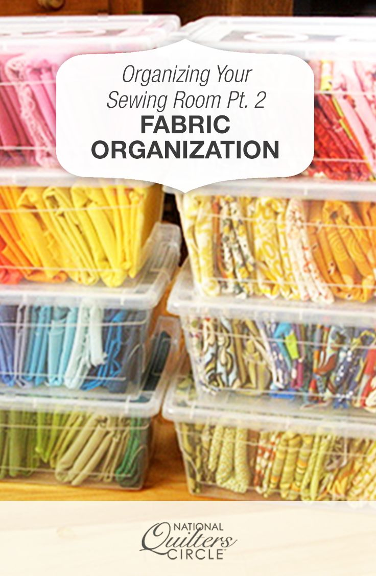 Sewing Room Organization: Fabric