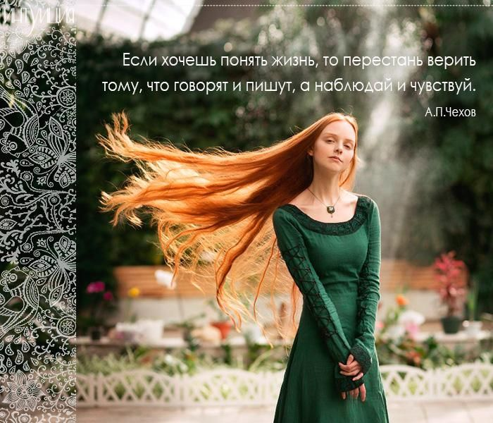 #цитаты2017 #Чехов #жизнь#понимание