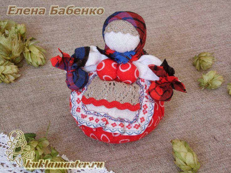 "Народная тряпичная кукла-оберег ""Кубышка-травница"". Мастер-класс"