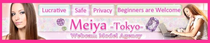 We offer all the support you need to be a webcam model for a Japanese site. Simply submit an application to us. We are the only  agency in North America that has an exclusive contract with the Japanese live webcam site. #internetmodelingsite #webcamgirl #camgirl