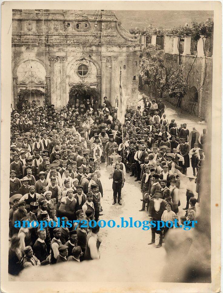 Arkadi 1899