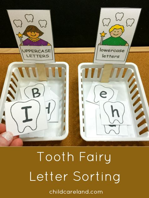 FREE printable Tooth Fairy letter sorting activity for preschool and kindergarten