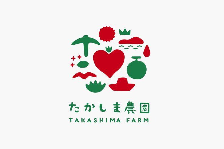 ロゴマークのデザイン|たかしま農園
