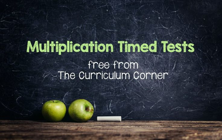 FREE Multiplication Timed Tests Pages from The Curriculum Corner