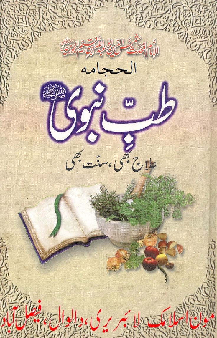 Bazigar Novel By Shakil Adilzada Pdf Download - The Library Pk