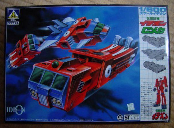 Space Runaway Ideon : C MECHA 1/1600 ( Aoshima ) http://www.japanstuff.biz/ CLICK THE FOLLOWING LINK TO BUY IT ( IF STILL AVAILABLE ) http://www.delcampe.net/page/item/id,0397793924,language,E.html