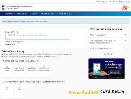 E Aadhar Card Download How To Download Aadhaar Card Online