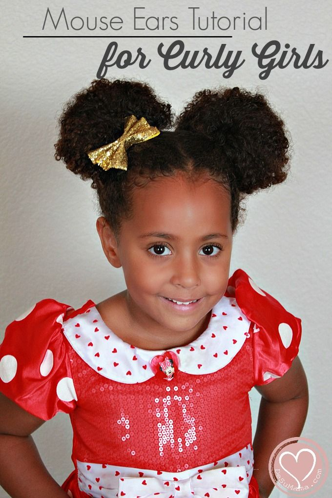 Mouse Ears Tutorial For Curly Biracial Hair Curly Kid