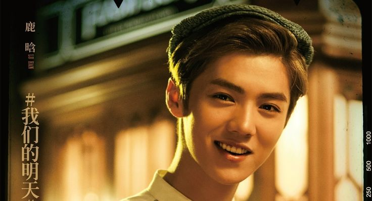"""Luhan drops MV for Chinese movie """"Miss Granny"""" OST, """"Our Tomorrow"""" ... Great to see him doing well!!"""