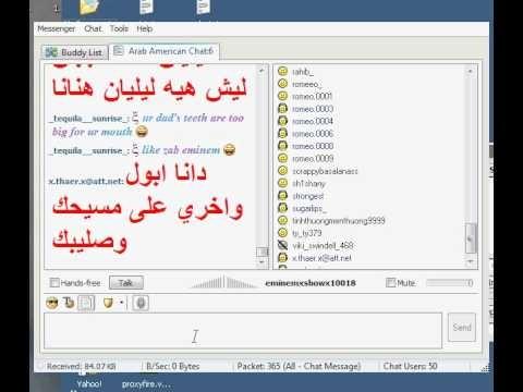 Arab chatting