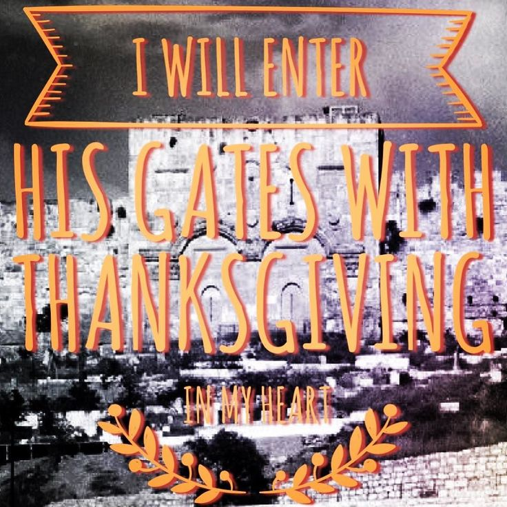Happy Thanksgiving! Psalms 100:4 #thanksgiving #thanksgiving2014 #thanks #giving #TagsForLikes #turkey #turkeyday #food #foodporn #holiday #family #friends #love #instagood #photooftheday #happythanksgiving #celebrate #stuffing #feast #thankful #blessed #fun