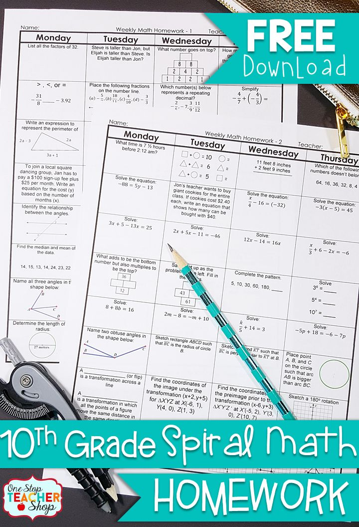 FREE 10th Grade Geometry Common Core Spiral Math Homework - with answer keys - 2 Weeks FREE!